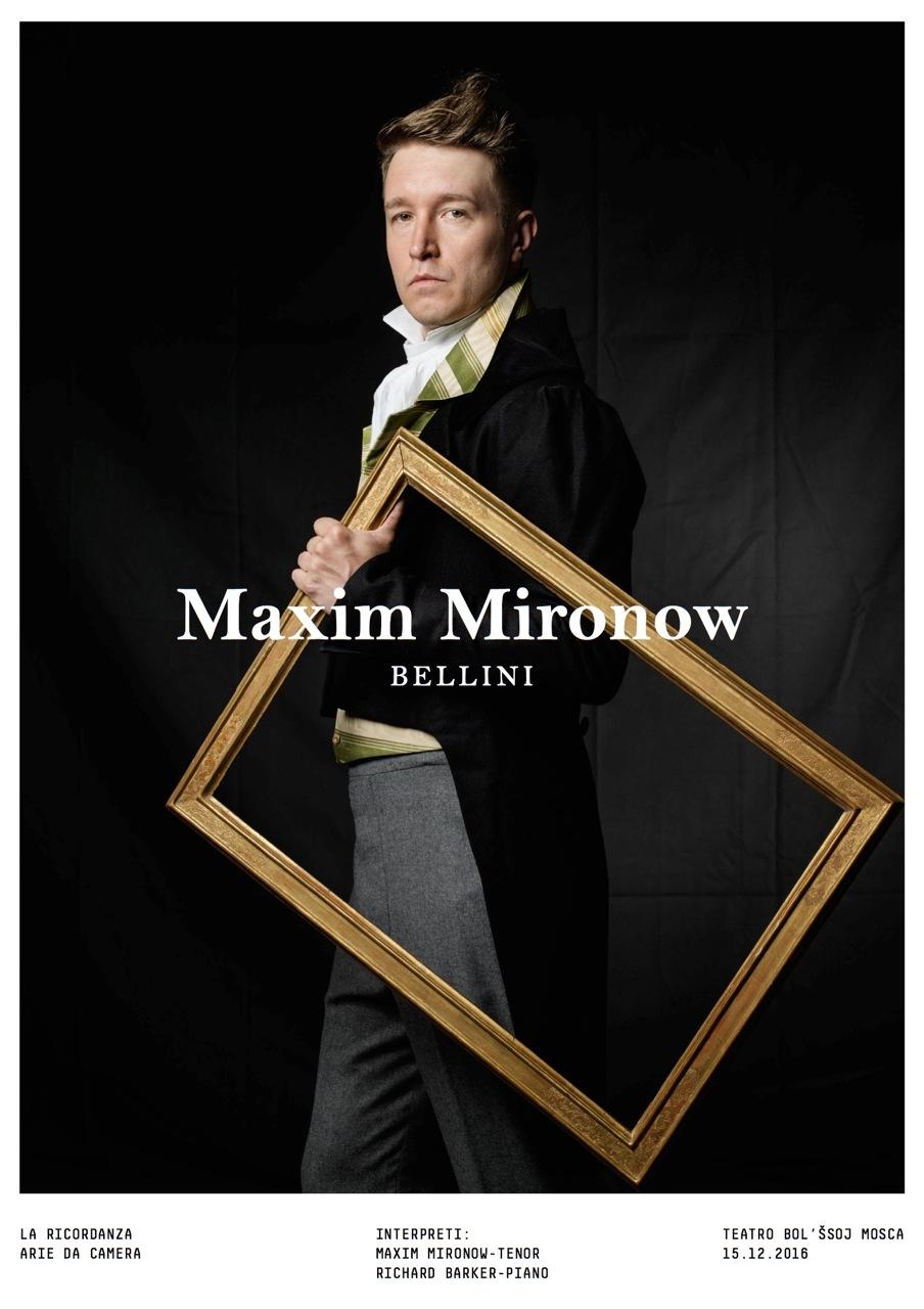 MAXIM-Mironov-liberate-le-aragoste