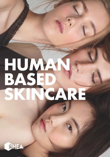 Rhea Cosmetic. Branding per uno skincare agender